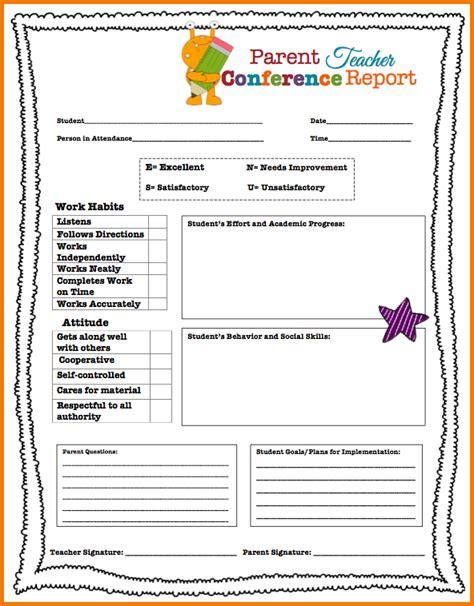 parent teacher conference template authorization letter