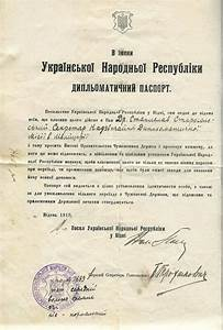 1919 passport documents With documents required for u s passport