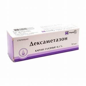 Баклосан при лечении остеохондроза
