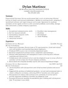customer service focused resume