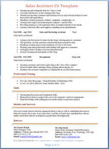 best law student cv sles preview of sales assistant cv 2