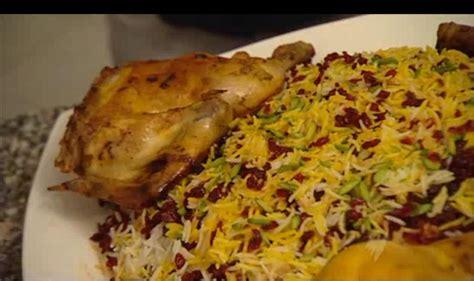 cuisine iranienne mon territoire