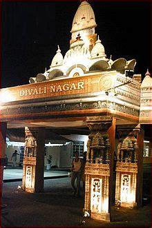 paritbuntar mari raya hindudiwali  spelled devali   regions  deepavalinote