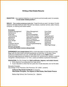resume career goal exles 5 resume objective exles ledger paper