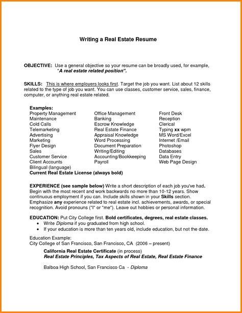 resume objective wording 100 images resume objective