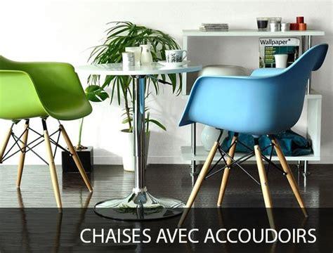 Chaise Dsw Réplique Eames Assise En Tissu Patchwork