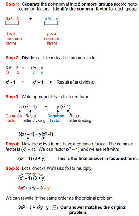 Factoring Polynomials Worksheet With Answers Homeschooldressagecom