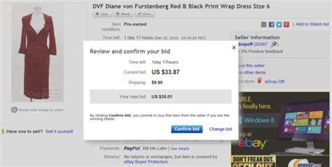 Auto Bid On Ebay by How To Bid On An Ebay Auction Dummies