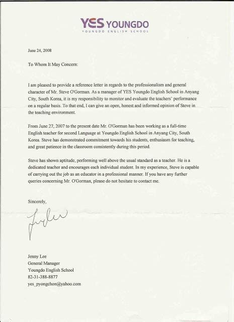 ideas  professional reference letter