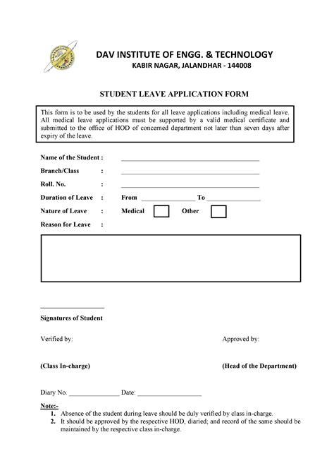 student leave application form daviet college