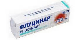 Флуцинар мазь отзывы от псориаза