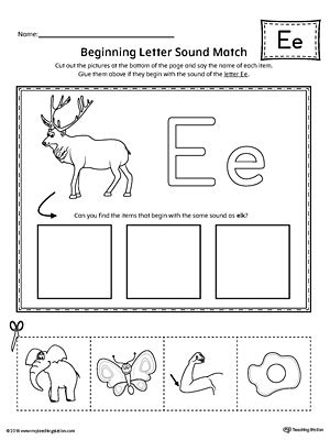 letter e beginning sound picture match worksheet