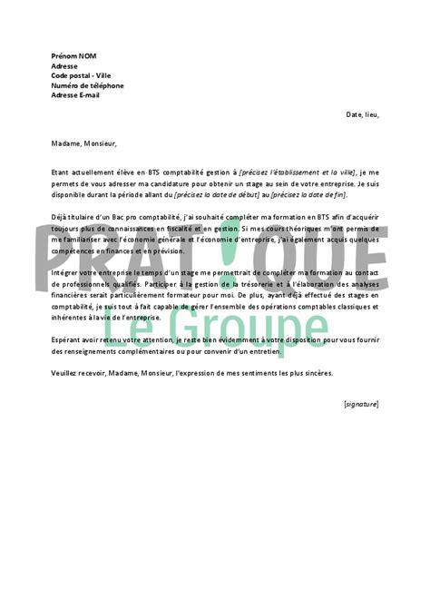 lettre de motivation stage cabinet comptable lettre de motivation pour un stage de bts comptabilit 233 gestion pratique fr