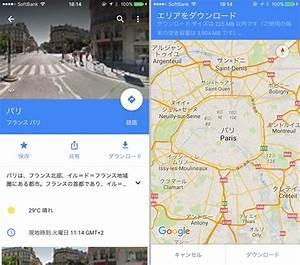 Image Google Map : iphone google iphone tips engadget ~ Medecine-chirurgie-esthetiques.com Avis de Voitures