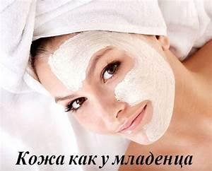 Маска из меда для лица от морщин для мужчин
