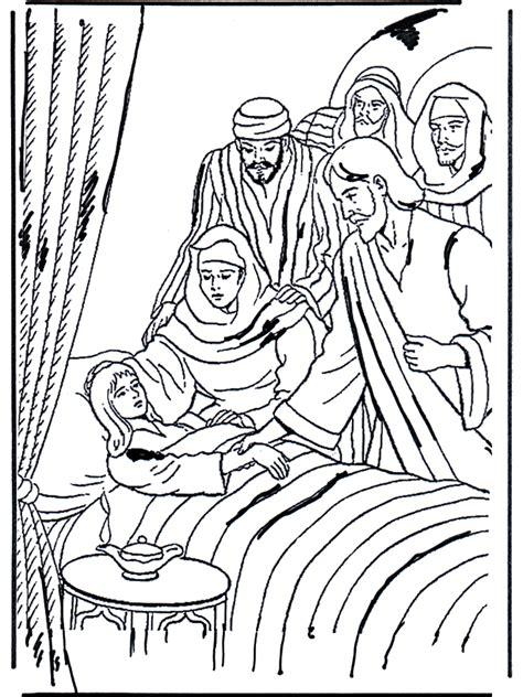 jairus daughter   testament