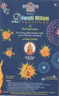hindu wedding invitations diwali invitation cards festival tech