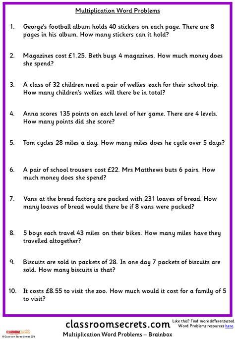 multiplication word problems classroom secrets