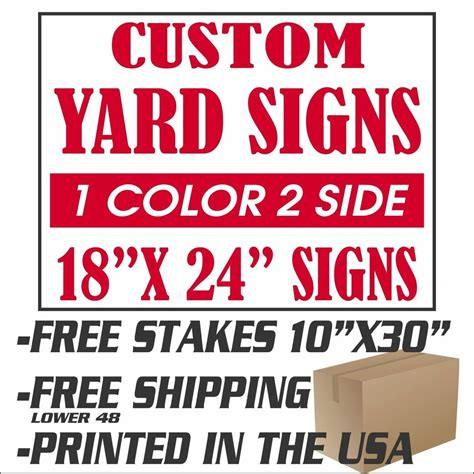 Custom Backyard Signs by 50 18x24 Yard Signs Custom 1 Color 2 Sided Screen Printed