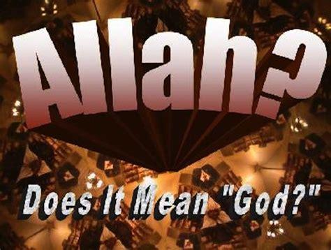 muslims  allah   god  islam