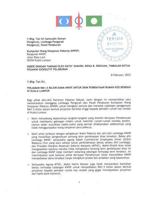contoh surat rasmi  kwsp dawn hullender