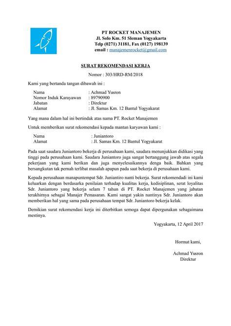 contoh surat rekomendasi kerja yang baik doc