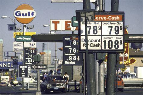 gas    cheap        york times