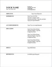 resume format download wordpad 2016 resume for first job