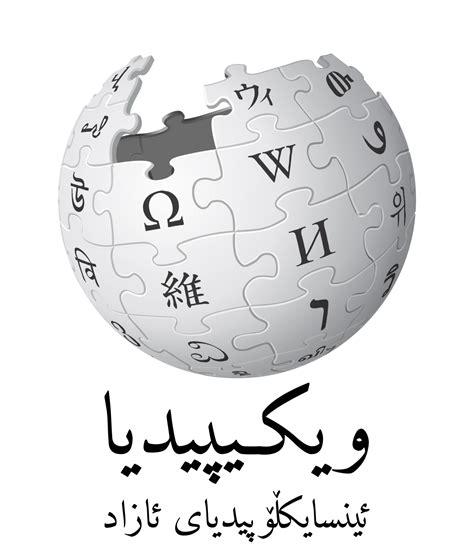 kurdish typography wikipedia