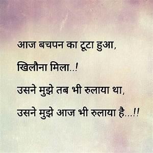 Best 20+ Wah Ji... Satinder Satti Quotes