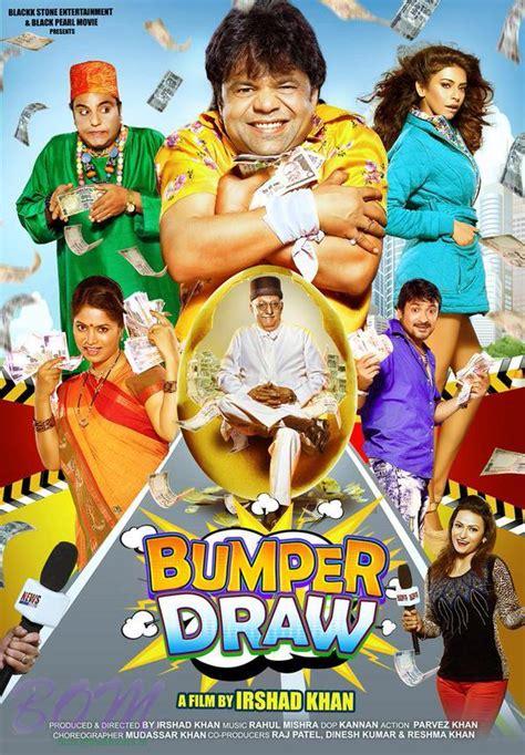 interesting poster  bumper draw  starring rajpal