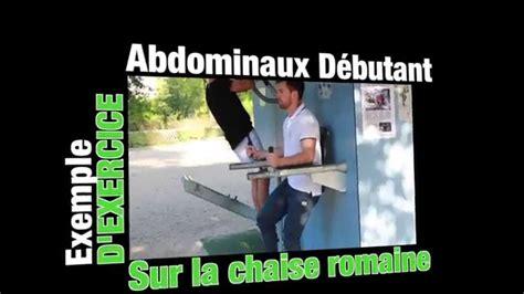 abdos chaise romaine abdos chaise romaine 28 images chaise romaine dips