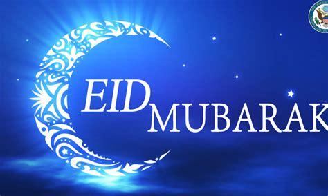 eid mubarak djibouti  embassy  djibouti