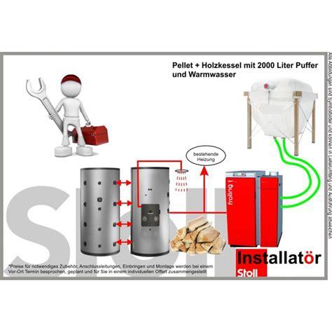 frö sp dual preis fr 246 kombikessel st 252 ckholz pellet mit 2000l puffer und warmwasser
