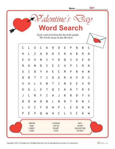 Valentines Day Nouns Worksheet