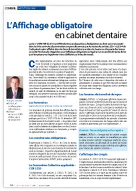 gestion du cabinet dentaire tous les articles de presse