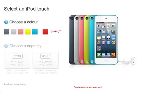 apple ipod touch  philippines price features
