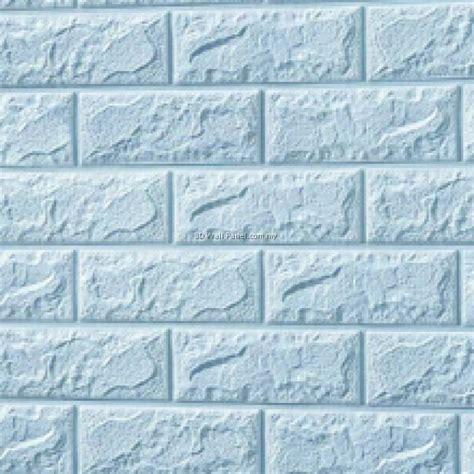 3d brick foam light blue