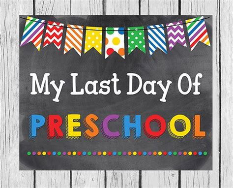 last day of preschool printable items similar to my last day of preschool printable last 802