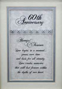60th wedding anniversary gift parents 60th wedding anniversary poems anniversary gifts 50th anniversary gifts 60th