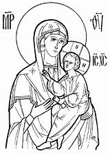 Coloring Orthodox Icons Icon Christian Sunday Icone Church Mary Resources Virgin Scribd Older Religious Drawing Greek Colorare Agenda Guadalupe Vergine sketch template