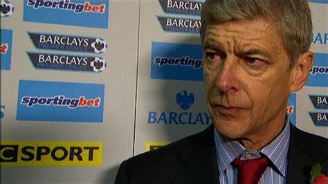 Emerick Aubameyang Arsenal