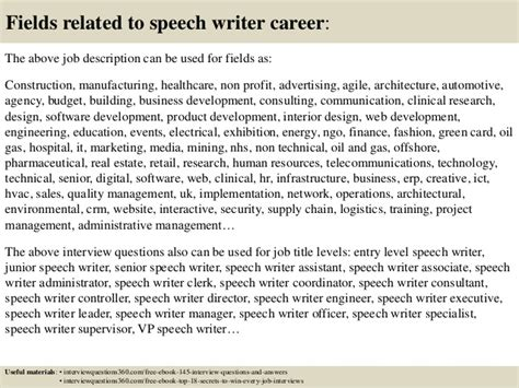 top  speech writer interview questions  answers