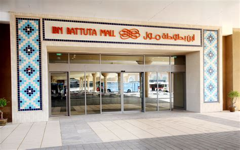 ibn batuta shopping mall expansion parkway international