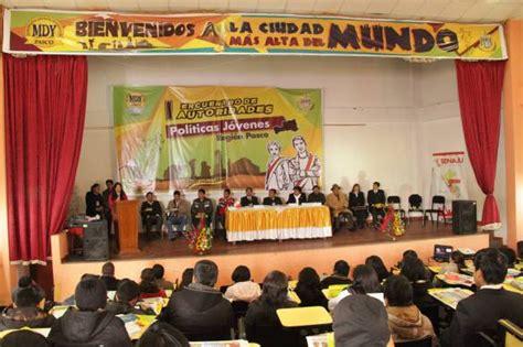 Red Nacional de Juventudes del Perú RENAJUV RED