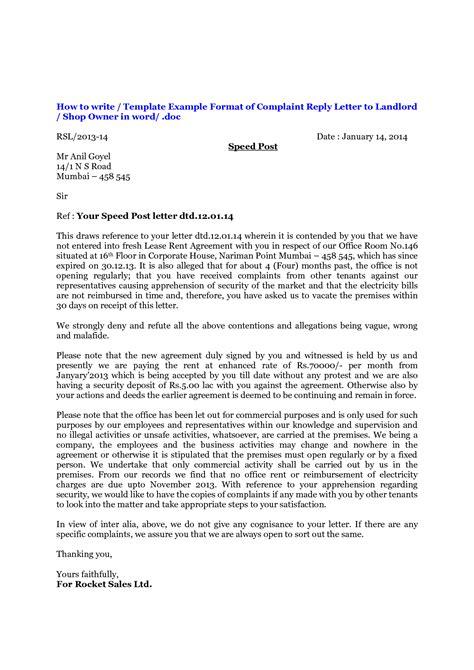 formal complaint letter  supervisor