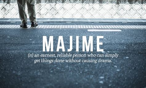 wonderful japanese words  dont  english