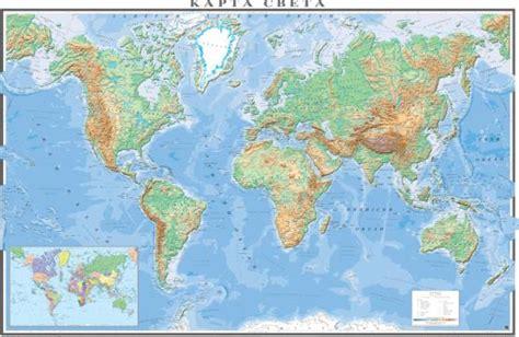 Karta Sveta Kontinenti | superjoden