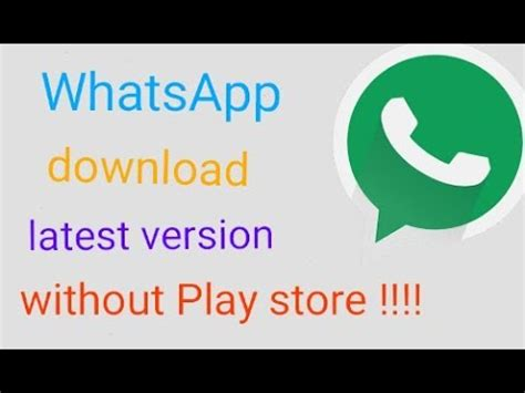 how to update whatsapp messenger version