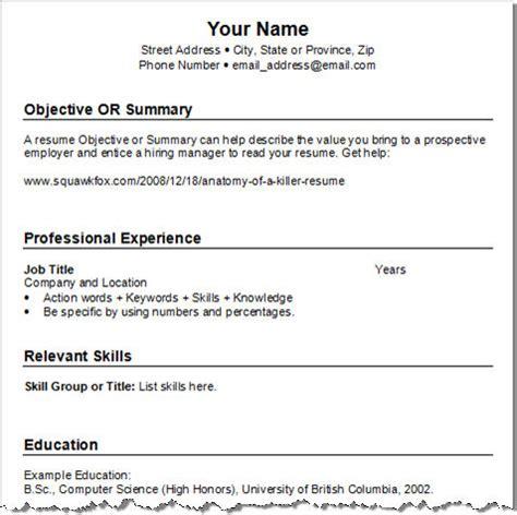 resume templates microsoft wordpad ghs business education april 2012